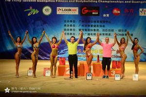 2016年广州健身健美赛