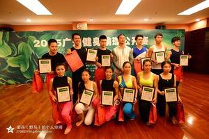 2015广州健身瑜伽公开赛
